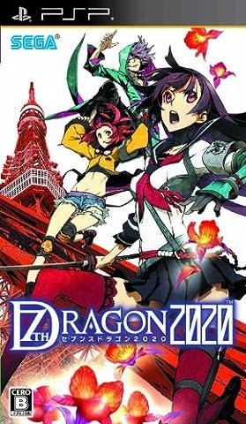 セブンスドラゴン2020 (通常版)