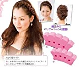 Braided Hair Tool, Hair Clip,sponge Hair Braider/ Twisting Accessories (One Large and One Small)
