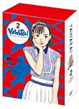 YAWARA! Blu-ray BOX2