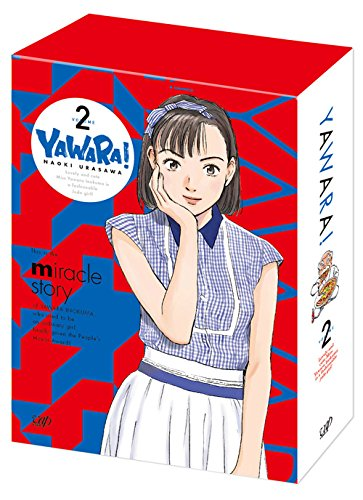 YAWARA! DVD-BOX2