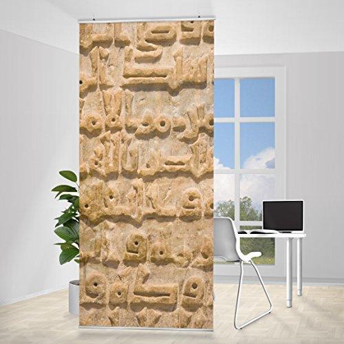 fl chenvorhang set arabische schrift inkl halterung. Black Bedroom Furniture Sets. Home Design Ideas