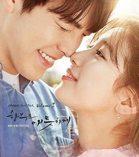 むやみに切なく OST Vol.1 (KBS テレビ ドラマ)