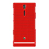 Katinkas Air Hard Cover for Sony Xperia S - Red