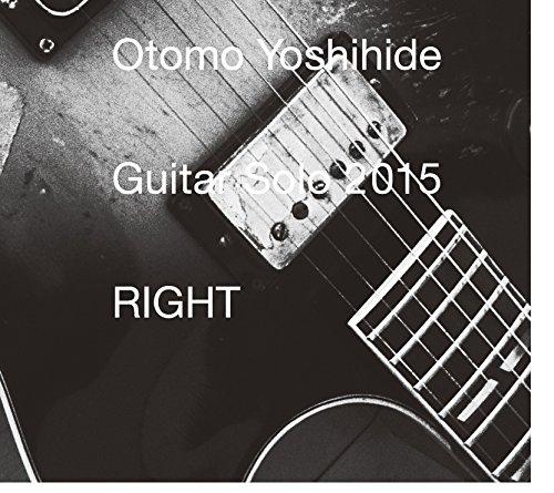 Guitar Solo 2015 RIGHT