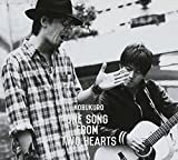 One Song From Two Hearts(初回限定盤) - コブクロ