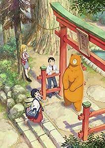 くまみこ 壱 - くまぼっくす - [Blu-ray]