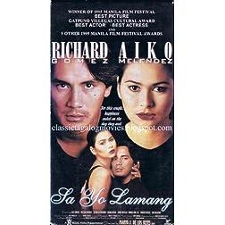 Sa'yo lamang (1995)- Philippines Filipino Tagalog DVD Movie