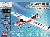 ラジコン飛行機★NEW 3G3Xシステム搭載!!3D飛行と安定性を実現!!★すぐ飛ばせるRTFモデル★2.4GHz ブラシレス LCD★5CH セスナ 182(RED) 3G3Xバージョン フルセット
