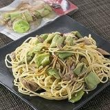 四方竹ご飯の素、とさの三ツ星セット なんこく空の駅推進協議会 高知県 3合のお米と炊くだけで風味豊かな筍ご飯のできあがり。