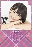 クリアファイル付 (卓上)AKB48 宮脇咲良 カレンダー 2015年