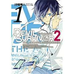 DEVIL SURVIVOR2 the ANIMATION(1) (G�t�@���^�W�[�R�~�b�N�X)