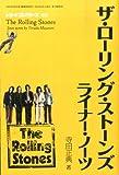 80年代映画ベスト10 (6位〜10位)