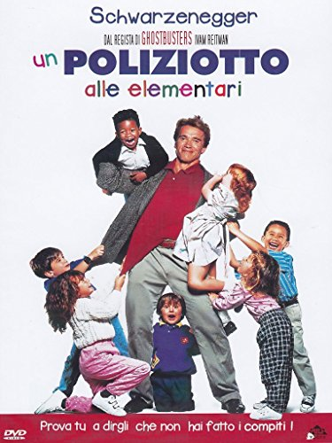 book Cómo se comenta un texto literario 1994