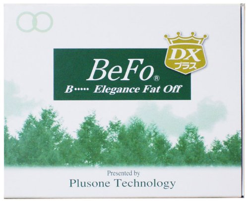 BeFoDXプラス 3gX20包