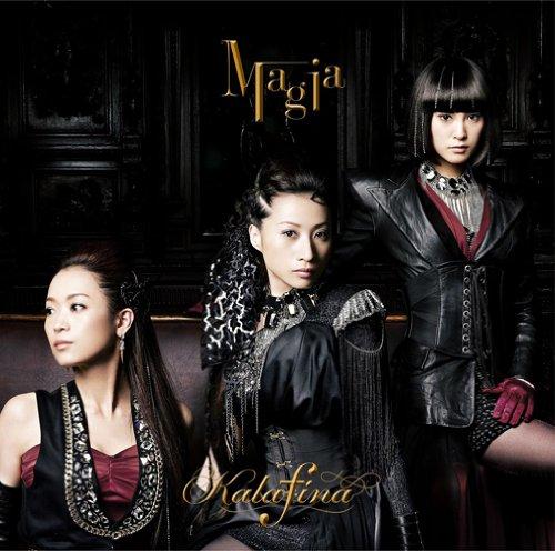 Magia(初回生産限定盤)(DVD付)