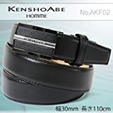 va-AKF02_suna KENSHO ABE(ケンショウ アベ) AKF02 バックルタイプ 本革 ビジネス メンズ 男性用 革(皮)カジュアル シンプルバックル