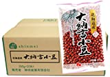 神明産業 北海道産 大納言小豆 250g×20袋×1ケース