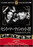 セント・マーティンの小径 [DVD] FRT-222