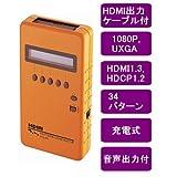 ハイビジョン 信号発生器  HDMI出力【PG-H1】