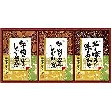 柿安グルメフーズ 老舗のしぐれ煮詰合せ[FP-10] FP-10