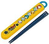 スケーター 箸 箸箱セット スライド式 16.5cm 妖怪ウォッチ ぷにぷに ABS2AM