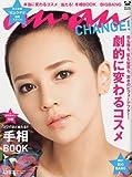 an・an ( アン・アン ) 2010年 3/24号 [雑誌]