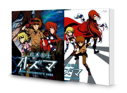 松本零士 オズマ Blu-ray BOX