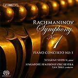 Rachmaninov: Piano Concertto No. 1 [Yevgeny Sudbin, Lan Shui] [BIS: BIS2012]