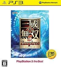 Shin Sangoku Musou 5 Empires PlayStation3 the Best Japan Import