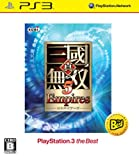 真・三國無双5 Empires PS3 the Best
