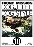 Front Mission - Dog Life and Dog Style Vol.10
