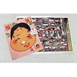 広重の浮世絵東海道五十三次双六・福笑いセット B51-1000