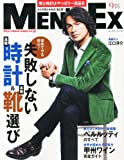 MEN'S EX (メンズ・イーエックス) 2012年 09月号 [雑誌]