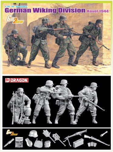 Buy Low Price Dragon Models 1/35 German Wiking Division Kovel 1944 (4 Figures Set) (B002LI7K70)