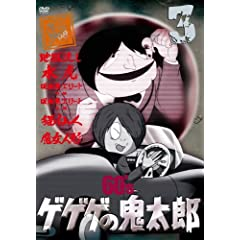 �Q�Q�Q�̋S���Y 60�fs3 �Q�Q�Q�̋S���Y 1968[��1�V���[�Y] [DVD]