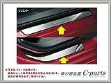SUZUKI SWIFT スズキ スイフト【ZC72S ZD72S ZC32S】 サイドシルスカッフ[99000-990G9-961]