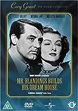 Mr Blandings Builds His Dream House [1948] [DVD]