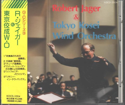 Tokyo Kosei Wind Orchestra - Robert Jager & Tokyo Kosei Wind Orchestra