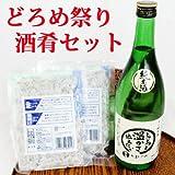 土佐「どろめまつり」(B) セット 「どろめ」「のれそれ」「祭りの日本酒」セット