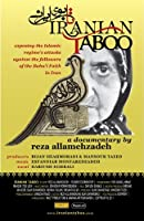 Iranian Taboo A Documentary By Reza Allamehzadeh English Sub-title