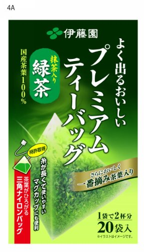 Ito En - Ryokucha Green Tea Matcha Blend Premium Bag Pack Of 20
