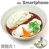 各種 スマートフォン 対応 食品サンプル スマホ スタンド / ぶっかけうどん
