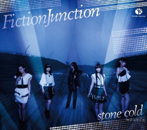 セイクリッドセブン オープニングテーマ 「stone cold」 [CD]