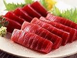 紀州勝浦産近海物天然本鮪 「海桜鮪」赤身200g ランキングお取り寄せ
