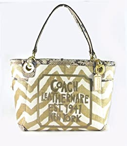 Coach Zebra Print Raffia Straw Charm Tote