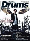 Rhythm & Drums magazine (リズム アンド ドラムマガジン) 2012年 04月号 (CD付き) [雑誌]