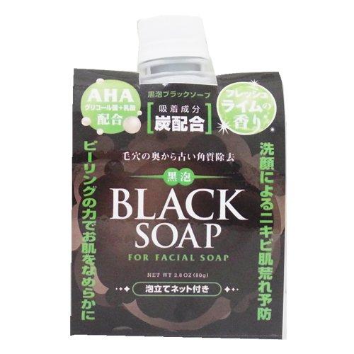 黒泡 ブラックソープ 80g