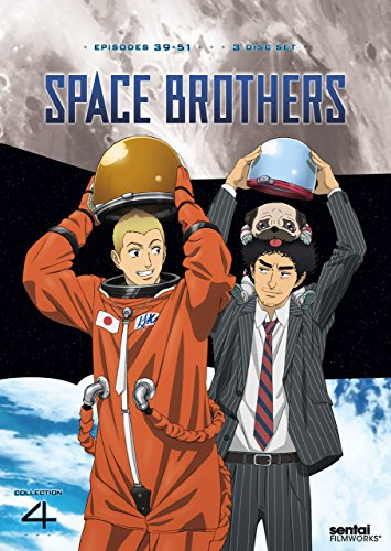 宇宙兄弟 - SPACE BROTHERS COLLECTION 4