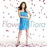 Tiara ありがとう。愛してた人