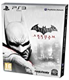 Batman Arkham City Limited Edition Steelbook (PS3)